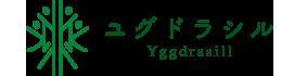 株式会社ユグドラシル